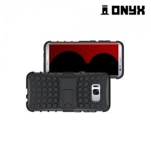 Противоударный защитный чехол для Samsung Galaxy S8 Plus - Черный