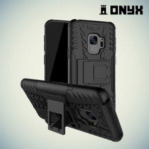 Противоударный защитный чехол для Samsung Galaxy S9 - Черный