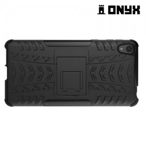 Противоударный защитный чехол для Sony Xperia E5 F3311 - Черный