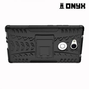 Противоударный защитный чехол для Sony Xperia L2 - Черный