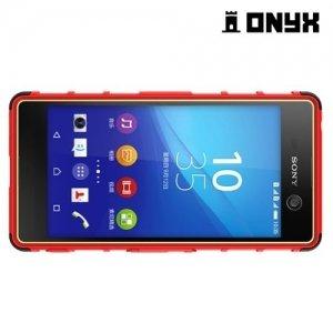 Противоударный защитный чехол для Sony Xperia M5 - Красный