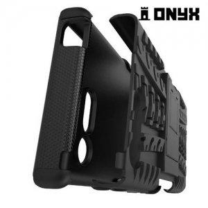 Противоударный защитный чехол для Sony Xperia X Compact - Черный