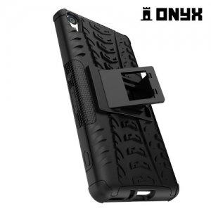 Противоударный защитный чехол для Sony Xperia XA - Черный