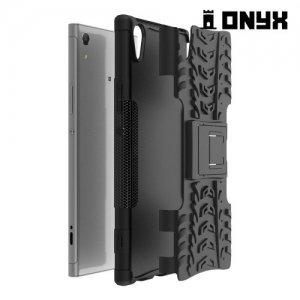Противоударный защитный чехол для Sony Xperia XA1 Ultra - Черный