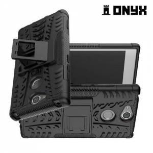 Противоударный защитный чехол для Sony Xperia XA2 - Черный