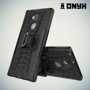 Противоударный защитный чехол для Sony Xperia XA2 Ultra - Черный