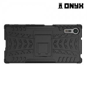 Противоударный защитный чехол для Sony Xperia XZ / XZs - Черный