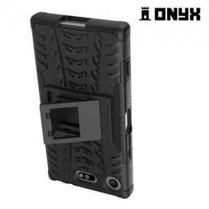 Противоударный защитный чехол для Sony Xperia XZ1 Compact - Черный