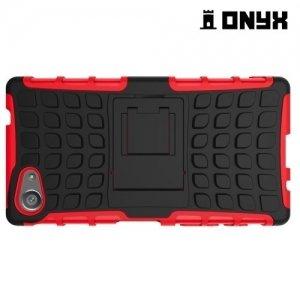 Противоударный защитный чехол для Sony Xperia Z5 Compact E5823 - Красный