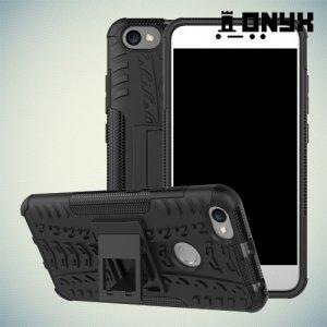 Противоударный защитный чехол для Xiaomi Redmi Note 5A 3/32GB - Черный