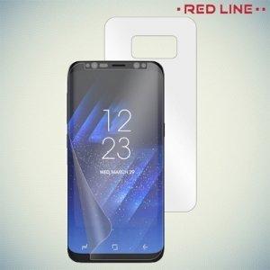 Red Line двусторонняя защитная пленка на весь экран и на заднюю панель для Samsung Galaxy S8 Plus