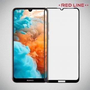 Red Line Full Glue 3D  стекло для Huawei Y6 2019 / Y6s с полным клеевым слоем - Черная рамка