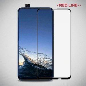 Red Line 3D Full Glue стекло для Huawei P Smart Z с полным клеевым слоем - Черная рамка