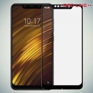 Red Line Full Glue стекло для Xiaomi Pocophone F1 с полным клеевым слоем - Черная рамка