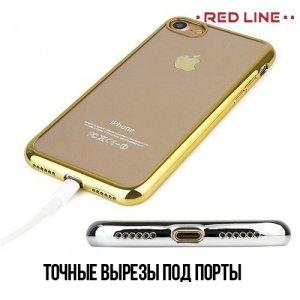 Red Line iBox Blaze силиконовый чехол для iPhone 8/7  с металлизированными краями - Розовый