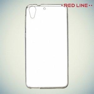 Red Line силиконовый чехол для HTC Desire 728, 728G Dual SIM  - Прозрачный