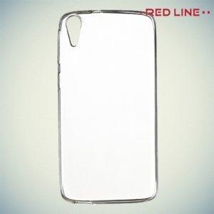 Red Line силиконовый чехол для HTC Desire 828, 828G Dual SIM  - Прозрачный