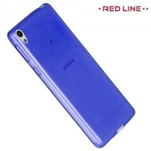 Red Line силиконовый чехол для Sony Xperia E5 F3311 - Полупрозрачный синий