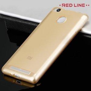 Red Line силиконовый чехол для Xiaomi Redmi 3s / 3 pro - Золотой