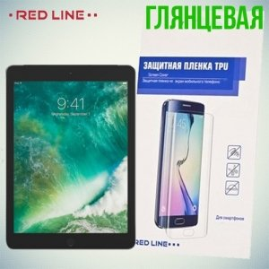 Red Line защитная пленка для iPad 9.7 (2017)