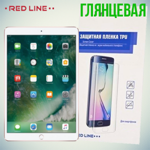 Red Line защитная пленка для iPad Pro 10.5