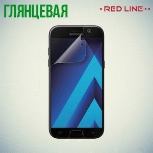 Red Line защитная пленка для Samsung Galaxy A5 2017 SM-A520F - Глянцевая