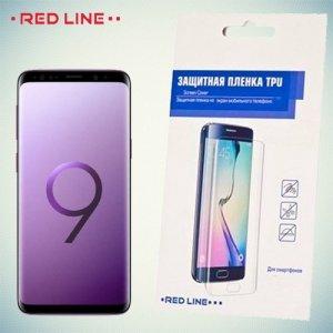 Red Line защитная пленка для Samsung Galaxy S9 на весь экран