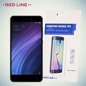 Red Line защитная пленка для Xiaomi Redmi 4A