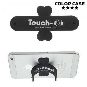 Силиконовая подставка Touch-U для телефона