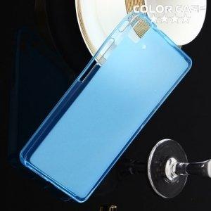 Силиконовый чехол для BQ Aquaris E5 HD - Матовый Голубой