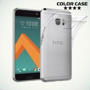 Силиконовый чехол для HTC 10 - Глянцевый Прозрачный