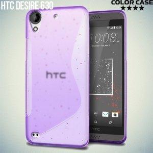 Силиконовый чехол для HTC Desire 630 - S-образный Фиолетовый