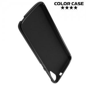 Силиконовый чехол для HTC Desire 828 - Матовый Черный