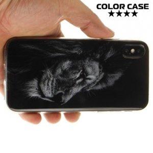 Силиконовый чехол для iPhone Xs / X - с рисунком Лев