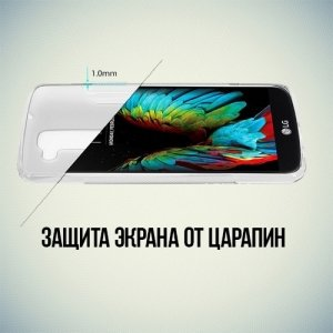 Силиконовый чехол для LG K10 K410 - S-образный Прозрачный