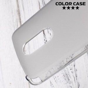Силиконовый чехол для LG Stylus 3 M400DY - Матовый Серый