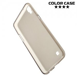 Силиконовый чехол для LG X Power K220DS - Матовый Серый
