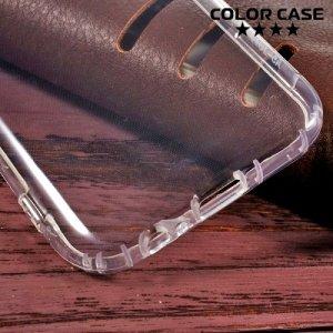 Силиконовый чехол для Samsung Galaxy A3 2017 SM-A320F противоударный - Прозрачный