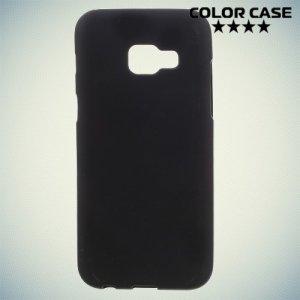 Силиконовый чехол для Samsung Galaxy A3 2017 SM-A320F - Матовый Черный