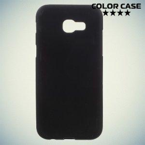 Силиконовый чехол для Samsung Galaxy A5 2017 SM-A520F - Матовый Черный