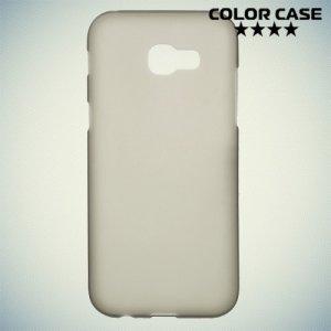 Силиконовый чехол для Samsung Galaxy A5 2017 SM-A520F - Матовый Серый