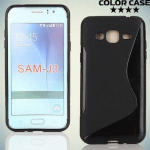 Силиконовый чехол для Samsung Galaxy J3 2016 SM-J320F - S-образный Черный