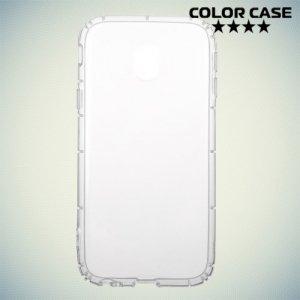 Силиконовый чехол для Samsung Galaxy J3 2017 SM-J330F противоударный - Прозрачный