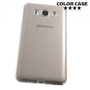Силиконовый чехол для Samsung Galaxy J5 2016 SM-J510 - Глянцевый Серый