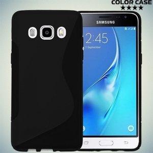 Силиконовый чехол для Samsung Galaxy J5 2016 SM-J510 - S-образный Черный