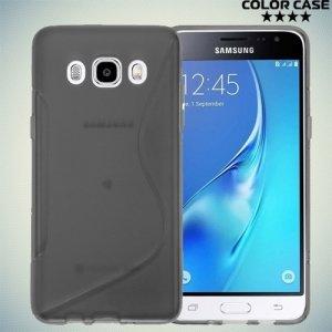 Силиконовый чехол для Samsung Galaxy J5 2016 SM-J510 - S-образный Серый