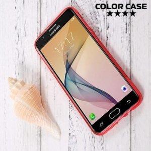 Силиконовый чехол для Samsung Galaxy J5 Prime  - S-образный Красный