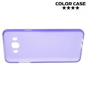 Силиконовый чехол для Samsung Galaxy J7 2016 SM-J710F - Матовый Фиолетовый