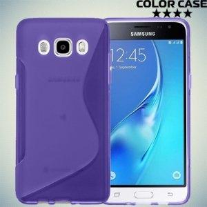 Силиконовый чехол для Samsung Galaxy J7 2016 SM-J710F - S-образный Фиолетовый