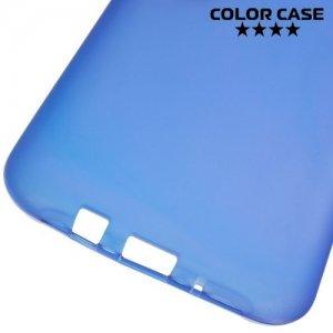 Силиконовый чехол для Samsung Galaxy J7 - Матовый Синий